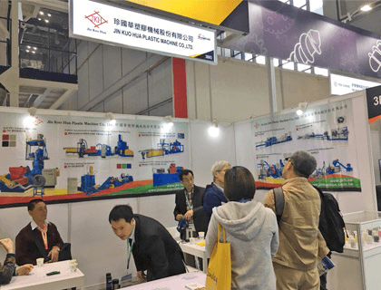 We are very glad to meet everyone in CHINAPLAS 2018. Thanks for coming!