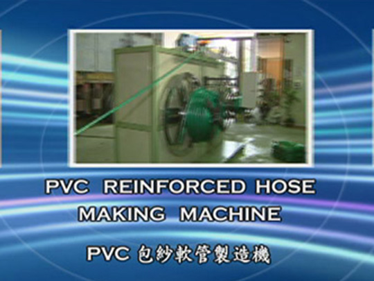 PVC Reinforced Hose Making Machine